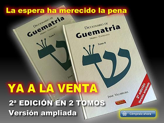 diccionario de guematria jaime villarrubia 2 tomos escuelas de misterios cabala